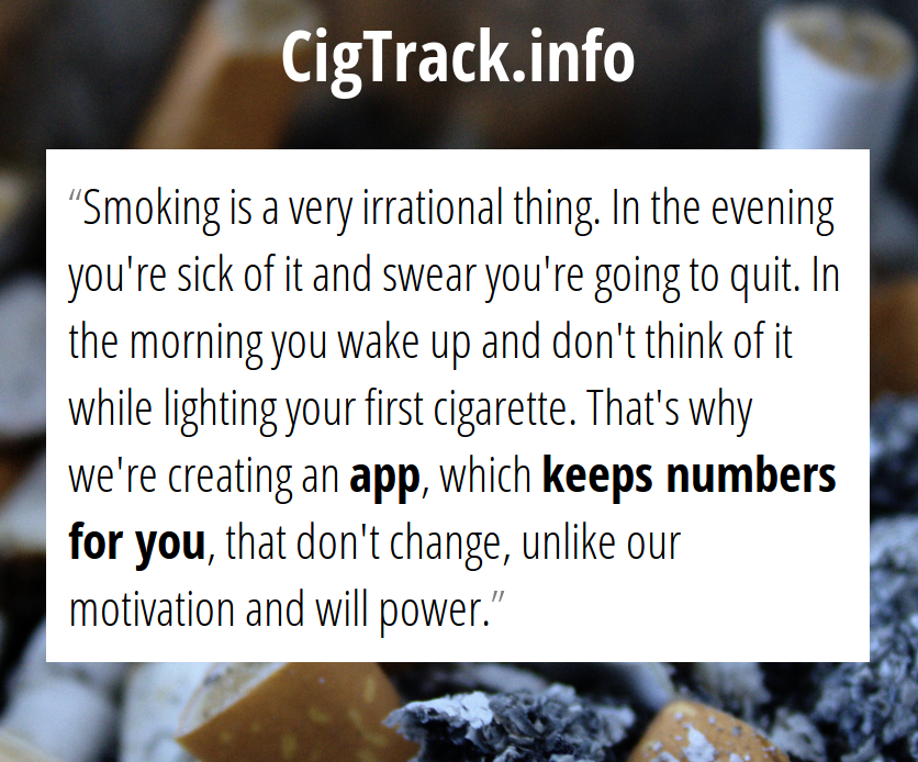 cigtrack-info-landing-page-2014